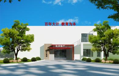 食堂设计 | 衡阳财经职业技术学院食堂设计