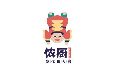 湖南餐饮品牌设计公司